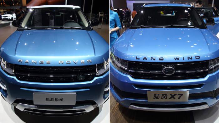 jaguar land rover c tig disputa mpotriva imita iilor chineze ti ale modelului range rover. Black Bedroom Furniture Sets. Home Design Ideas